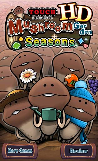 Mushroom Garden Seasons HD 1.3.0 Windows u7528 1