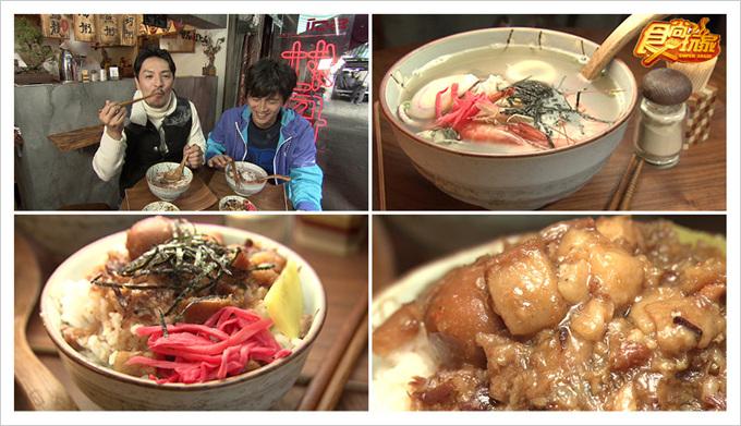 食尚玩家台南鮮牡丹