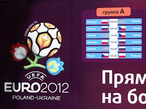 Photo: Není problém tu najít dokonce i rozpis zápasů naší skupiny.