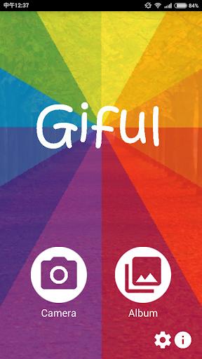 Giful Draw Share GIF