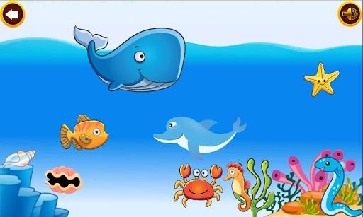 乳児の海の下の冒険