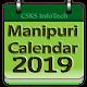 Manipuri Calendar 2019 apk