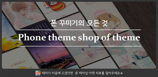 콧수염 아기곰 카카오톡 테마 app (apk) free download for Android/PC/Windows screenshot