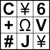PAIR BOARD - Symbol