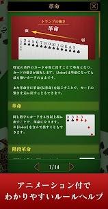 Daifugo master 4