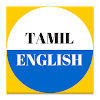Speak English using Tamil