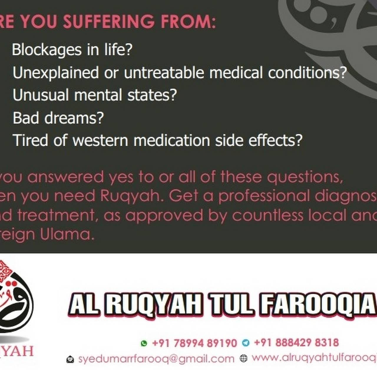 Al RUQYAH TUL FAROOQIA - Specialised Hospital in Richards Town