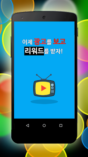 던전앤파이터 무료 세라 - 비디오 광고