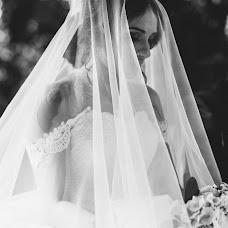 Hochzeitsfotograf Patrycja Janik (pjanik). Foto vom 29.11.2017