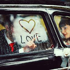 Wedding photographer Anna Volchek (missis). Photo of 08.09.2015