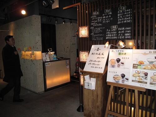 Photo Tsunahachi