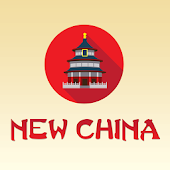 New China Green Bay Online Ordering