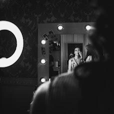 Fotograful de nuntă Laura David (LauraDavid). Fotografia din 20.06.2018