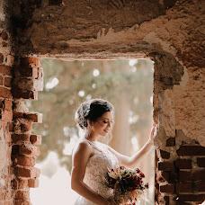 Düğün fotoğrafçısı Dilek Karakaş (dilekkarakas). 19.09.2018 fotoları
