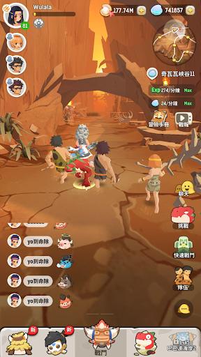 不休的烏拉拉 1.0 screenshots 2