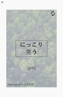 A Japanese Word A Day - náhled