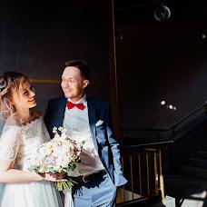 Wedding photographer Karina Malceva (Malceva). Photo of 13.08.2018