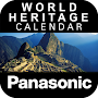 World Heritage Calendar APK icon