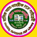 monthly at-tahreek pdf library icon