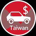 台灣交通罰鍰查詢(個人) icon