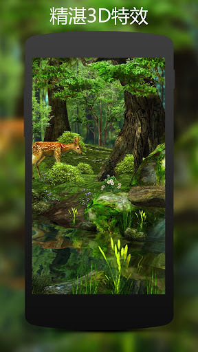 3D梅花鹿與美麗森林-動物自然動態桌布