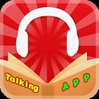 聽故事學英文 Talking-app icon