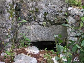 Photo: Greek inscription on a Tomb ********** Griekse grafinscriptie