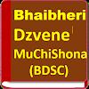 Bhaibheri Dzvene MuChiShona (BDSC) APK