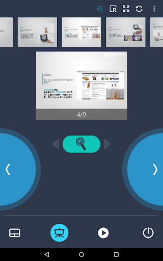 玩工具App|Remote Link (PC Remote)免費|APP試玩