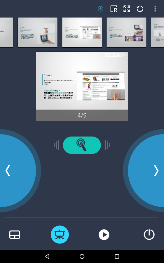 Remote Link (PC Remote)- screenshot