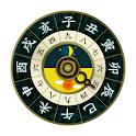 Akekure - Japanese Clock icon