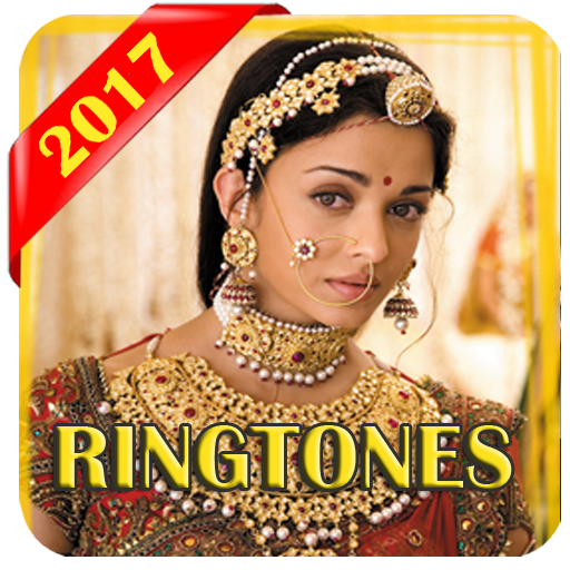(2017) Indian Ringtones