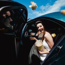 Wedding photographer Irina Semenova (lampamira). Photo of 19.04.2018