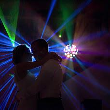 Hochzeitsfotograf Sophia Langner (langner). Foto vom 26.07.2017