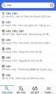 Hán Việt Tu Dien 3