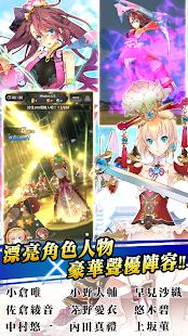 Mod Game 三國BASSA!! for Android