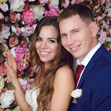 Wedding photographer Irina Efimova (EfimovaIrina). Photo of 13.10.2016