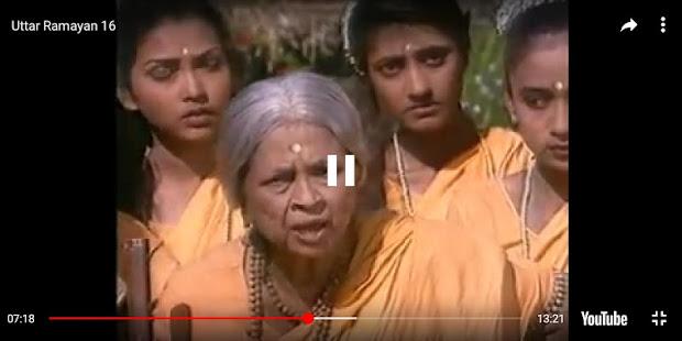 Download Luv Kush Uttar Ramayan Ramanand Sagar For PC Windows and Mac apk screenshot 5