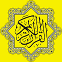 The Holy Quran Majeed icon