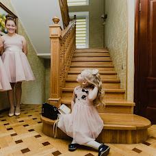 Wedding photographer Mariya Bochkareva (GailyGaP). Photo of 20.01.2017