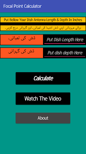 Focal Point Calculator for (Dish Antenna ) by IK--MR (Google