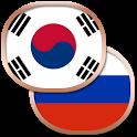 Корейский разговорник беспл. icon