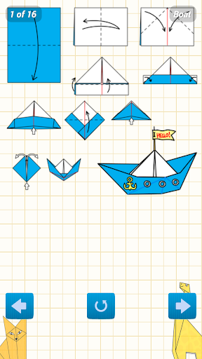 Animated Origami Instructions 1.0.12 screenshots 2