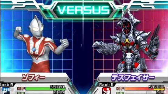 World'sCheats Ultraman Zero - náhled