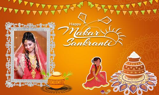 Sankranthi Photo Frames - náhled