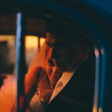 Wedding photographer Elvira Raychuk (ElkaRay). Photo of 23.02.2015