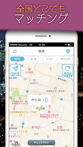 玩免費遊戲APP|下載キラキラトークはコミュニケーションアプリの新定番 app不用錢|硬是要APP