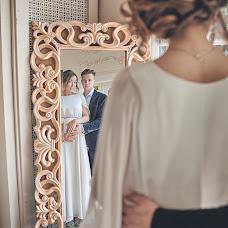 Wedding photographer Stasya Kleyshmidt (catchingmoments). Photo of 18.06.2016