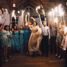 Wedding photographer Dmitriy Dobrolyubov (Dobrolubov). Photo of 19.12.2017