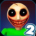 Best Math Game: Shcool & Education 2 APK